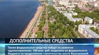 Почти 2 млрд руб. получит Самарская область на строительство детсадов и Фрунзенского моста