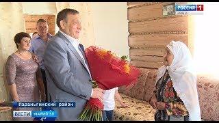 С юбилеем долгожительницу Параньгинского района поздравил Глава Марий Эл