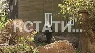 5 месяцев в Канавинском районе не могут устранить последствия весеннего урагана
