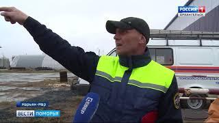 В Ненецком округе прошли масштабные учения экстренных служб