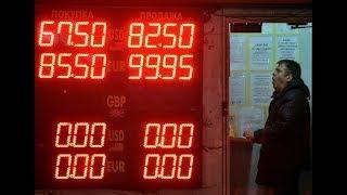 Первомай обвалил рубль