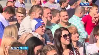 """""""Вести. Брянск"""" (эфир 25.06.2018 в 20:45)"""