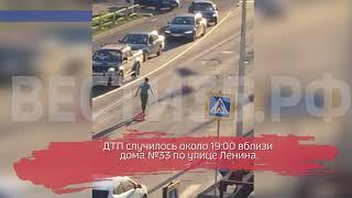 В Череповце разыскивают водителя, сбившего двух пешеходов