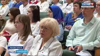 Архангельскую медицину признают на мировом уровне