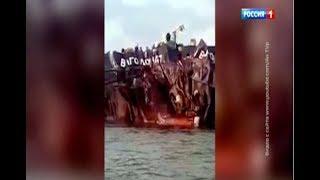Причиной столкновения судов на реке Дон могла стать ошибка экипажа