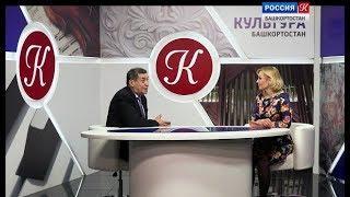 Новости культуры - 06.04.18