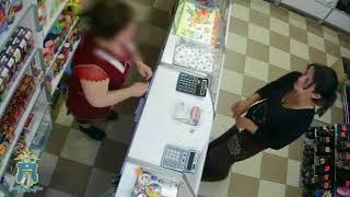 Георгиевские полицейские задержали подозреваемую