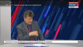 Интервью. Владимир Уткин