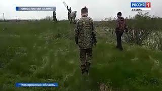 Волонтеры трех сибирских регионов ищут пропавшую в Кемерове девочку