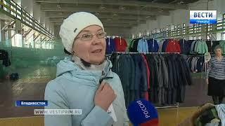 Большую коллекцию весенних курток предлагает выставка-ярмарка во Владивостоке