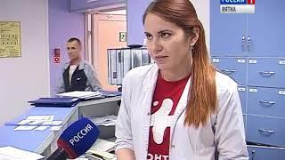 В Кирове и области официально стартовал Год волонтера (ГТРК Вятка)