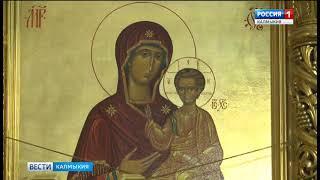 Вести Калмыкия от 01.10.2018 на калмыцком языке