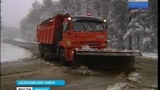 Сильный снегопад привёл к серии ДТП на дорогах Иркутской области