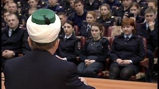 В Сургуте семинар по борьбе с экстремизмом провели исламоведы из Казани
