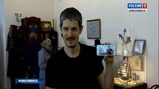 Новосибирец выиграл грант на разработку мобильного приложения для глухих