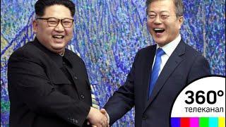 Северная и Южная Корея взяли курс на объединение