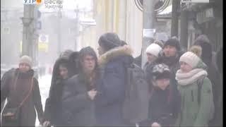 Сорванные крыши, заметённые дороги  Снежный циклон обрушился на Иркутскую область