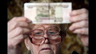 Женщинам — до 63, мужчинам — до 65. Почему российская пенсионная реформа вызвала панику