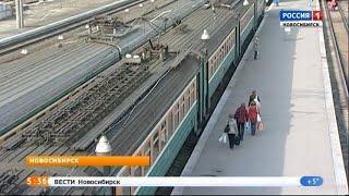 Электрички в Новосибирской области меняют расписание движения