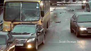 Как происходят ДТП  Аварийные ситуации  Злой Йожык TV  2018  #256