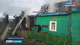 В Холмогорском районе кипятильник стал причиной пожара в жилом доме