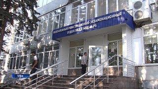 В Уфе после ремонта открылся регистрационно-экзаменационный отдел ГИБДД
