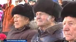 Открылась аллея маршалов в Комсомольске-на-Амуре