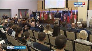 В Волгограде открылся Международный форум «Диалог на Волге: мир и взаимопонимание в XXI веке»