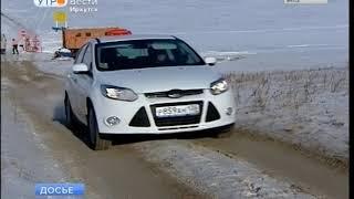 Ледовую переправу на Ольхон планируют открыть 15 февраля