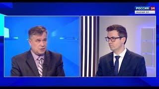 Россия 24 Интервью 11 09 2018