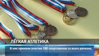 В Самаре прошли областные соревнования по легкой атлетике