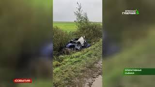 4 человека погибли в ДТП 04 10 18