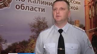 На дороги Калининграда вышли скрытые патрули ГИБДД