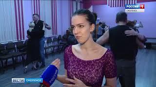 Мода на социальные танцы дошла до Смоленска