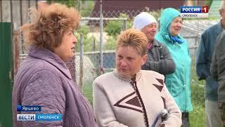 Вести Смоленск_11-20_16.06.2018