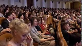 Экологи Самарской области отметили профессиональный праздник