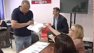 ГТРК «Ярославия» провела жеребьевку платного эфирного времени для кандидатов в депутаты Облдумы