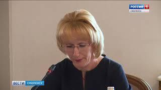 В Смоленске обсудили борьбу с коррупцией в сфере ЖКХ