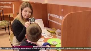 Выпуск новостей 03.12.2018