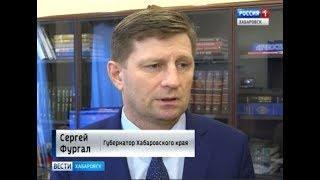 Правительство Хабаровского края о бюджете