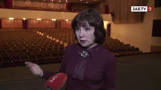 Голос заменил костюмы и декорации актерам драмтеатра
