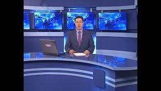 Вести Бурятия. (на бурятском языке). Эфир от 21.03.2018