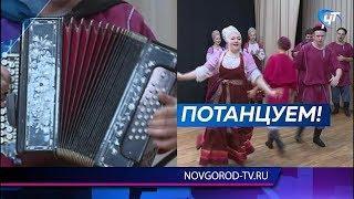 В Новгородской музыкальной школе «Кудесы» первоклассников посвятили в фольклористы