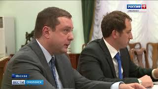 Смоленский губернатор обсудил с главой российского Минсельзоза перспективы регионального АПК