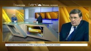 Вести.Интервью - Владимир Савичев