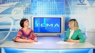 В программе «Тема» говорим о юбилее Белгородского художественного музея и новых выставках
