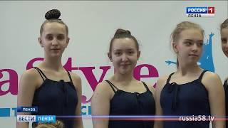 Пензенский танцевальный коллектив «NikaStyle» поборется за «Кубок победителей» в Сочи