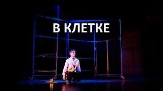 В Ханты-Мансийске покажут спектакль антинаркотической тематики