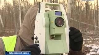 Обход Хабаровска в районе Ильинки