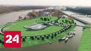 Создание в Кронштадте учебно-научной базы ВМФ обсуждали в Петербурге - Россия 24